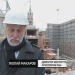 Что хотят найти археологи на месте 14-го корпуса Кремля: https://t.co/B8bajiyrNZ https://t.co/7qlLPRx42O