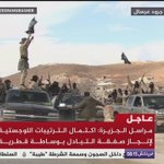 The JV League teams are making the most of #Obamas term - #Arsal, #Lebanon is now occupied by #AlQaeda. https://t.co/WlvJa4dkTY @LinaArabii