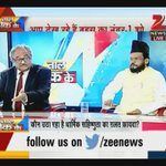 Maulvi On TV Says Mhd Ghazni Who Invaded India 17Times,Looted Mass Wealth,Attacked Somnath Is Their Hero @TarekFatah https://t.co/Yuhos4gfLG