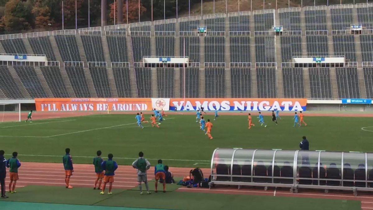 アルビレックス新潟U-18の先制ゴールの場面 https://t.co/dduyKl8CDp
