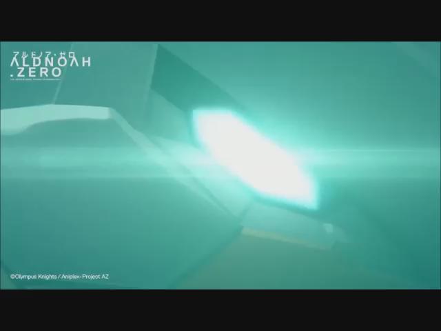 アルドノア・ゼロ(A-1 Pictures、TROYCA)宣戦を布告する。火星の騎士が空から降ってくる。鋼で作られた巨人