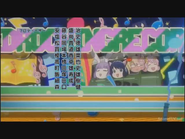 SHOW BY ROCK!!(ボンズ)「青春はNon-Stop!」(作詞、作曲:RegaSound/歌:プラズマジカ)