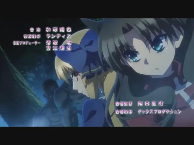 Fate/kaleid liner プリズマ☆イリヤ(SILVER LINK.)「starlog」(作曲:川本新/作詞: