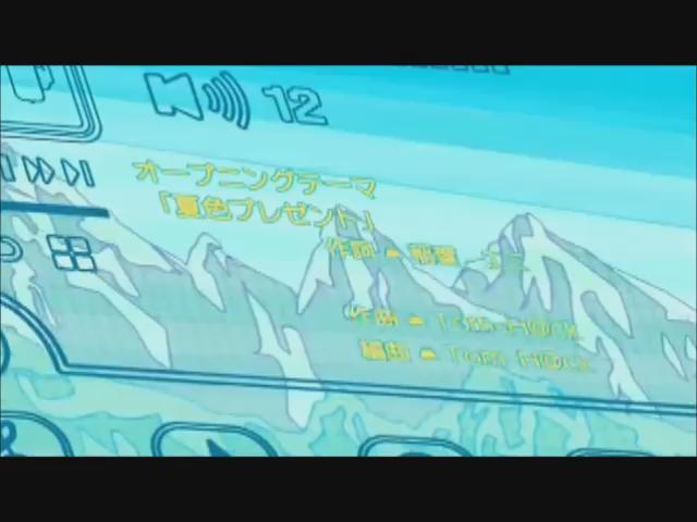 ヤマノススメ セカンドシーズン(エイトビット)「夏色プレゼント」(作詞:稲葉エミ/作曲:Tom-H/歌:井口裕香、阿澄佳