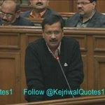 ArvindKejriwal: RT KejriwalQuotes1: कहते हैं दिल्ली 1/2स्टेट है,आधे राज्य का 1/4 मुख्यमंत्री हूँ,और इतना डरे हुए ह… https://t.co/bF9buqrVSE
