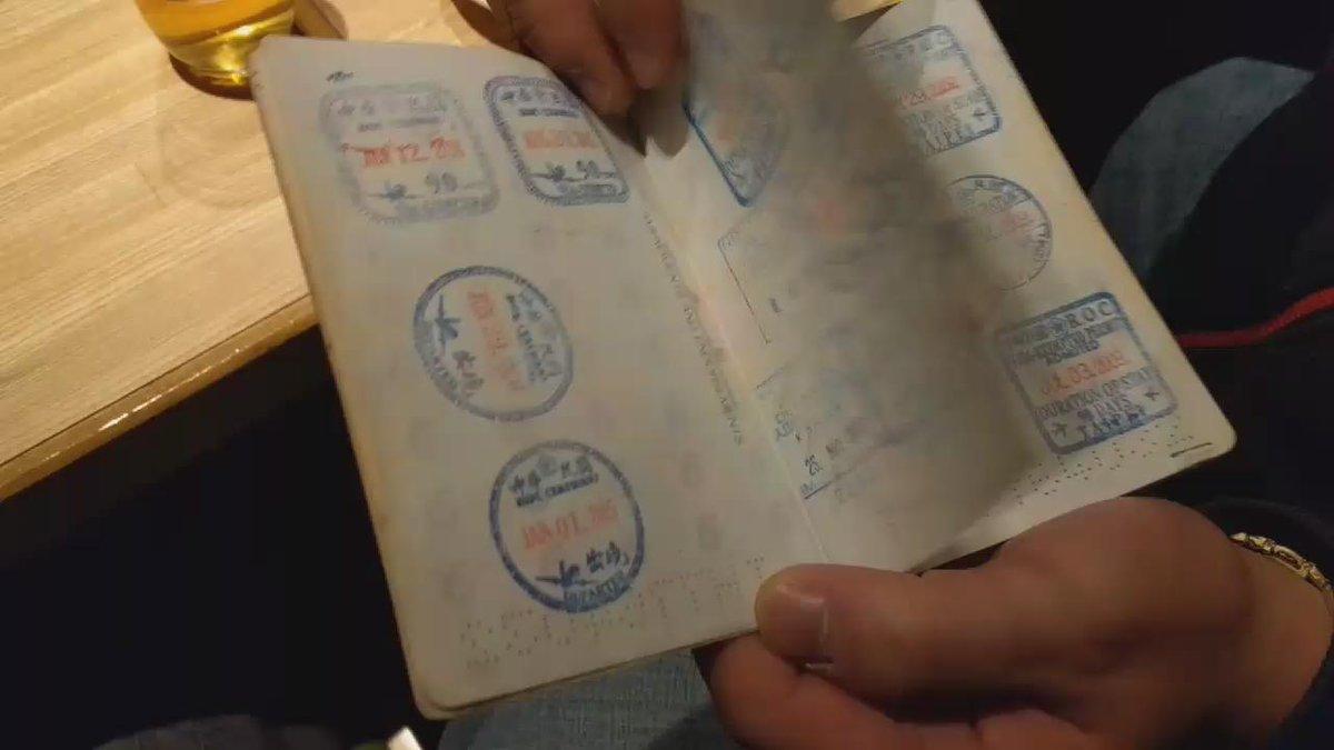 このパスポート怖い…#クソイベンター忘年会 https://t.co/G4k0ZhXLhD
