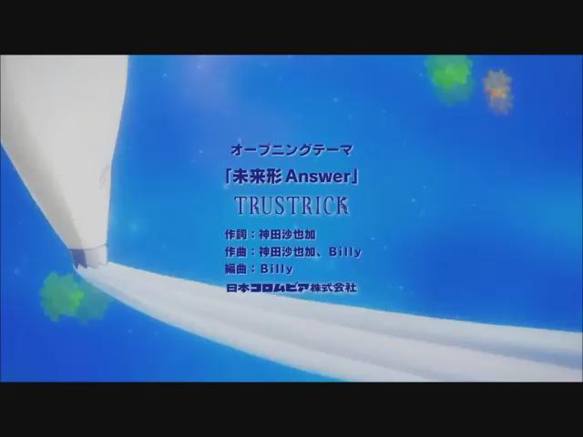 俺物語!!(マッドハウス)「未来形Answer」(作詞:神田沙也加/作曲:神田沙也加、Billy/歌:TRUSTRICK