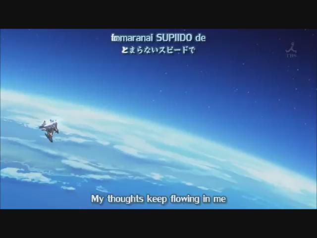 インフィニット・ストラトス(エイトビット)「STRAIGHT JET」(作曲:菊田大介/作詞、歌:栗林みな実)