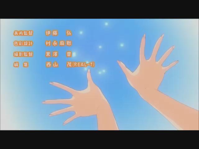 ゴールデンタイム( J.C.STAFF)「The♡World's♡End」(作詞、作曲:清竜人/歌:堀江由衣)