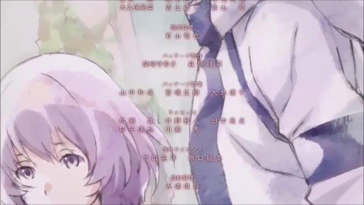 灰と幻想のグリムガル(A-1 Pictures)「Harvest」(曲:(K)NoW_NAME:Shuhei Mutsu