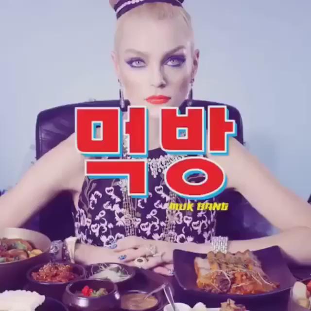 true #foodporn with @voguekorea & @TnTdirectors #mukbang #koreanfood #fashion https://t.co/4Kg2E9cdxB https://t.co/BCXYozmyq5