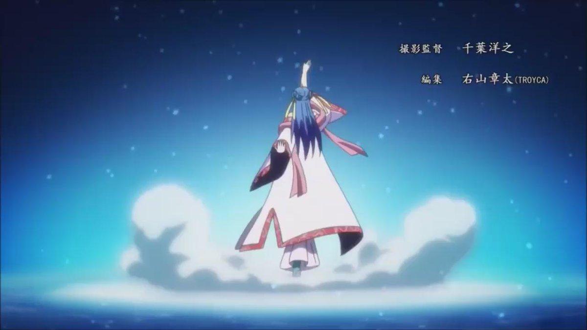 霊剣山 星屑たちの宴(スタジオディーン)「ファーストエンド」(作詞、作曲:まふまふ/歌:そらる・まふまふ)