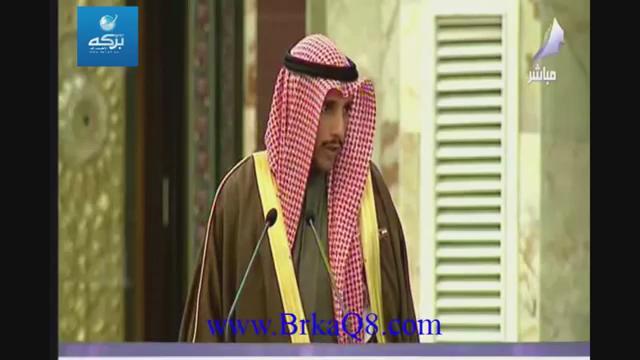 """رئيس مجلس الأمة الكويتي محتجاً على كلمة لارجاني: """"اذا كانت #السعودية غير موجودة فأنا والوفد الكويتي نمثلها"""". https://t.co/V2t7AtX89Y"""