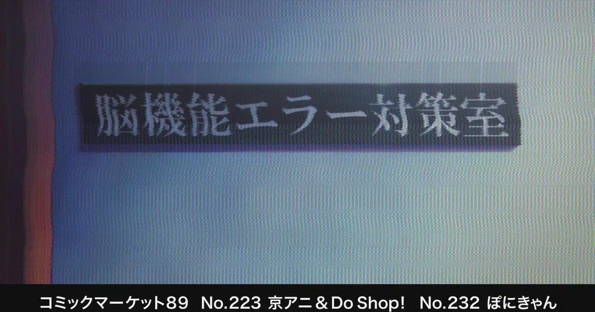 無彩限のファントム・ワールド(京都アニメーション)一条晴彦は、先輩の川神舞とチームを組んでファントム退治を行っていた。し