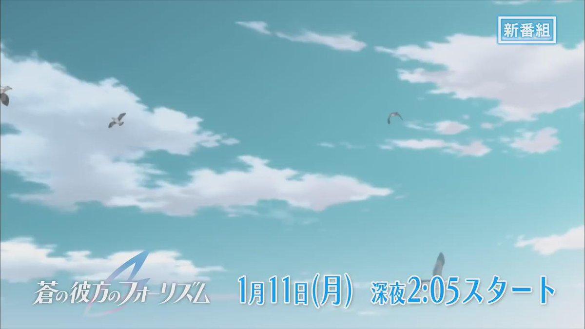 蒼の彼方のフォーリズム(GONZO)久奈浜学院に転校してきた倉科明日香は、初日からいきなりピンチに陥っていたところを、偶