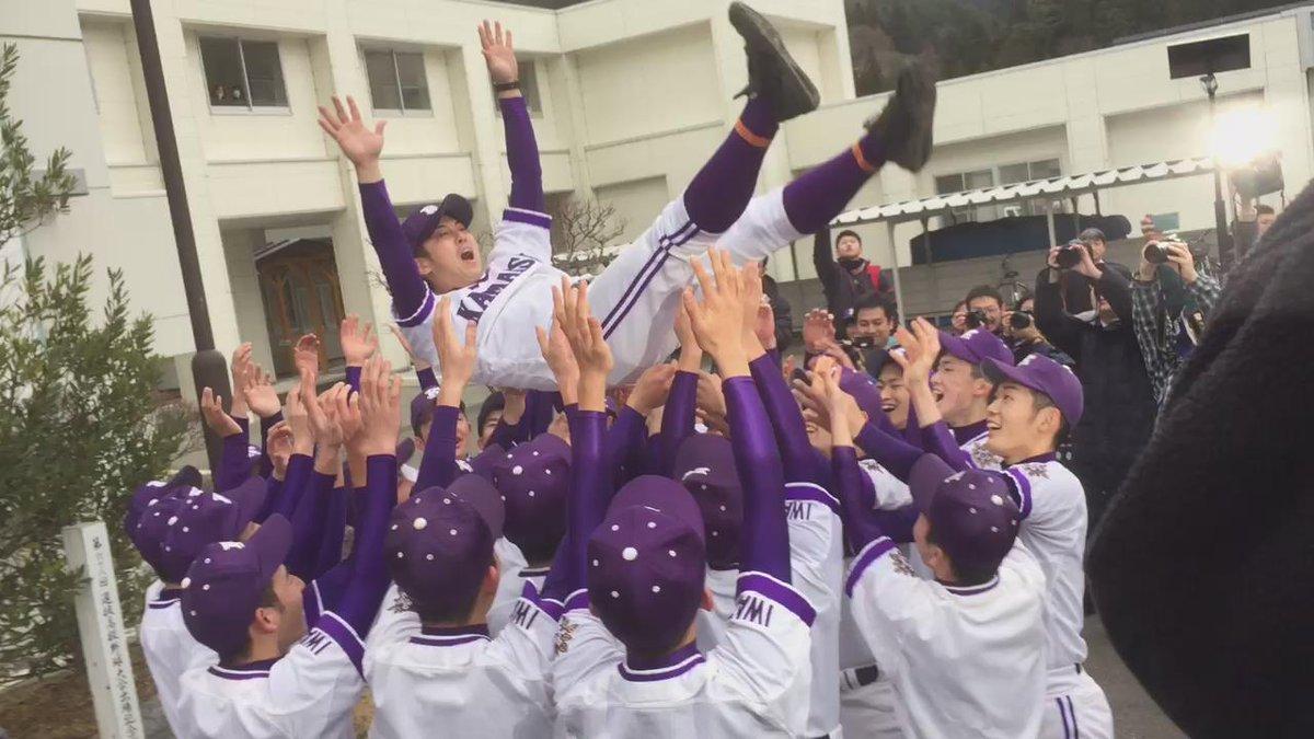 釜石高校、センバツ甲子園出場おめでとうございます!胴上げ! https://t.co/LYAeOw5ive