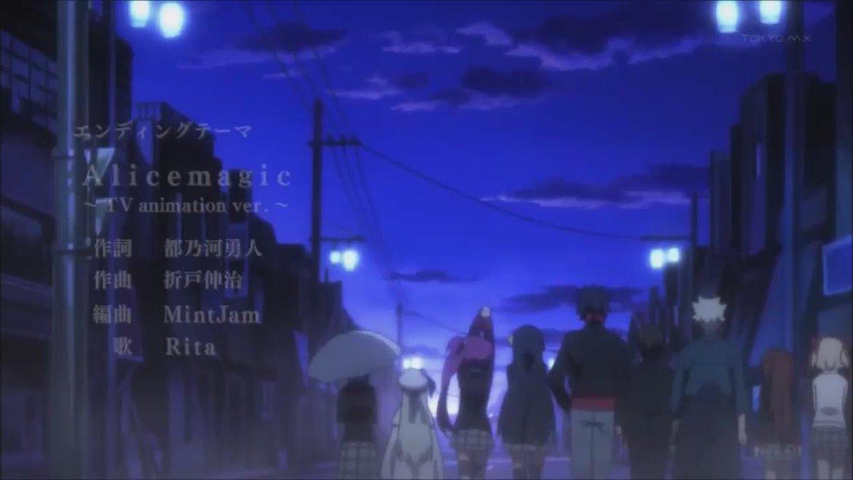 リトルバスターズ! (J.C. STAFF)「Alicemagic」(作詞:都乃河勇人/作曲:折戸伸治/歌:Rita)
