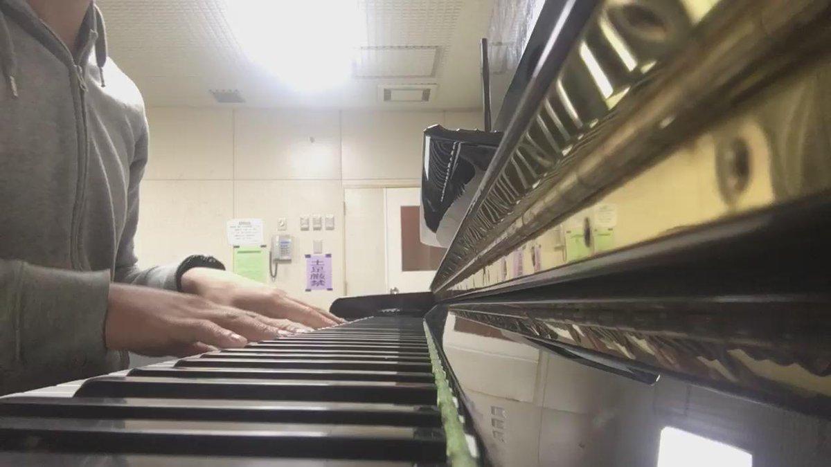 【ピアノ】超絶技巧の名曲!「幻想即興曲」を弾いてみない  #ピアノ #piano #Pf #弾いてみない https://t.co/nQwCM1tpOp