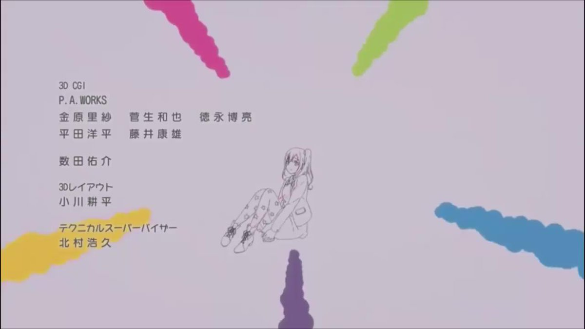 SHIROBAKO(P.A. WORKS)「プラチナジェット」(作詞、作曲:桃井はるこ/歌:どーなつ◎くいんてっと(木村