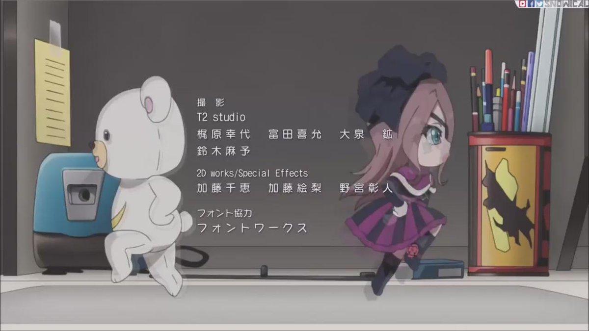 SHIROBAKO(P.A. WORKS)「Animetic Love Letter」(作詞、作曲:桃井はるこ/歌:木村