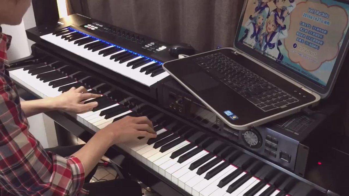 本日の30秒動画は  あんさんぶるスターズ!より Ra*bitsの歌う  Joyful×Box*  自分がレコーディングしたピアノパートを弾いてみました!!  オシャレかつ難しいけどハネてるの好きです(*^^*)  #あんスタ https://t.co/lZwq3sw7I6