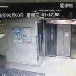 中国人がエレベーターに乗り遅れブチ切れ ↓ エレベーターのドアにカンフーキック ↓ ドアが壊れる ↓ 落下する ↓ 死亡  なんだこれ... https://t.co/8vAfFIzuS0
