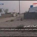 مشهد من سيطرة ابطال اليمن ع معسكر الحثيرة السعودي ب #جيزان  شجاعة وشراسة اليمني ليس لها نضير #شكرا_للجيش_واللجان https://t.co/b4Q0mbcugQ