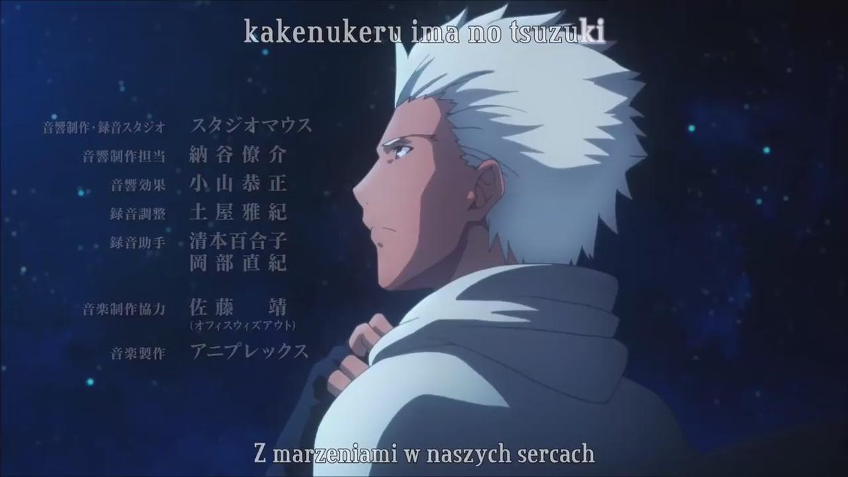 Fate/stay night [Unlimited Blade Works](ufotable)「ring your