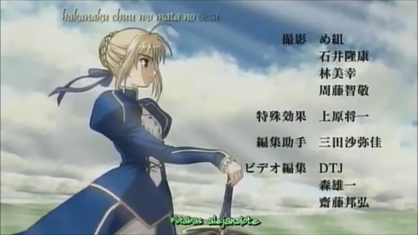 Fate/stay night(スタジオディーン)「あなたがいた森」(作詞:Manami Watanabe/作曲:Yos