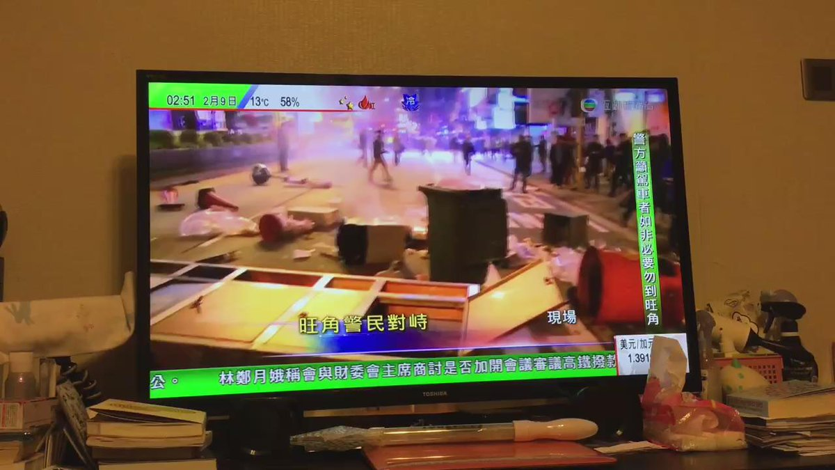 fire were lite in Nathan Road #Hongkong #fishballrevolution https://t.co/KBFXLz9RmJ