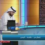 اتصال من #حوثية والله أعلم ،، وكان الرد عليها .. https://t.co/5UMNXX8nzT