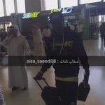 مشهد .. من مغادرة لاعبي #الاتحاد (( ريفاس وماجد الخيبري )) الان الى المجمعة https://t.co/oDX1Wb2mbU