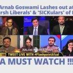 अर्णब गोस्वामी ने JNU की देशद्रोही मानसिकता को लताड़ा। वाह, Must watch 👏 #ShutdownJNU  https://t.co/RXFr1Kvjym