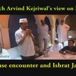 Watch this video, the leader of AAP Mr. Kejriwal's view on Ishrat Jahan. #MediaCongWithTerror https://t.co/Pawh23NrmT
