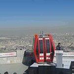 Inician trabajos  #TelefericoTorreonCoahuila que unirá Cerro de las Noas con centro de #Toreon @torreon @mrikelme https://t.co/qHH7Vumgkd