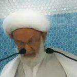 🎥 آية الله قاسم: الطوفان بدأ لا ليهدأ  https://t.co/H1ufJ8ECDz #البحرين #عصيان_النمر #Bahrain #14FEB https://t.co/JBIqE49HMk