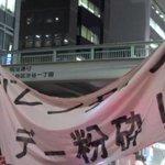 渋谷でバレンタインデー反対デモやってて草生える https://t.co/Tflh1WWwQg
