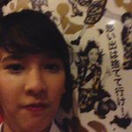 12/29 (33/366) Oshi♡ https://t.co/pVlYhNpAOv