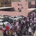 ???? بالفيديو/ تظاهرة حاشدة غرب العاصمة المنامة اليوم، وتأكيد شعبي على الاستمرار - 12 فبراير 2016 #Bahrain #البحرين https://t.co/gXiAy50yjS