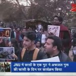 Shocking to find Left supported anti-national JNU squad shouting Kerala Mange Azadi https://t.co/bxZPWaU2ka