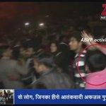 #JNU being defamed by #ABVP activists,raising pro-pak slogans. @PublicProsector @Aneela_Nadar @MehekF @maulinshah9 https://t.co/sEp1xaZYNe