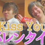 【One Direction/kiss you】 バレンタインver さぁ明日はいよいよバレンタイン 果たして本チョコは貰えるか???????? の前にチョコ貰えるか…笑 コラボ→@JINJIN1027 #バレンタイン #チョコ https://t.co/2Q3VbZ8QDB