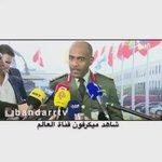 قناة العالم الإيرانية ترتعش خوفاً من وجود العسيري في المؤتمر الصحفي. #امجد_طه #ايران #السعودية #حزب_الله_هو_العدو https://t.co/BmXS5cLYkA