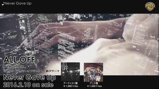 """【この後すぐ!!!】24:30〜TOKYO MXでヘヴィーオブジェクト第21話放送!!2/10リリース""""Never Ga"""