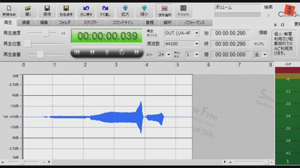 すごい発見をしてしまった!!  ゆっくり「注射器」を発音すると、波形で注射器が描けるぞ!!!!! https://t.co/ppN5x5aBsX