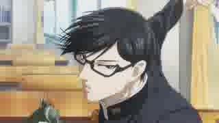 アニメ『坂本ですが?』のPV、緑川光さんボイスの破壊力ヤバいwww