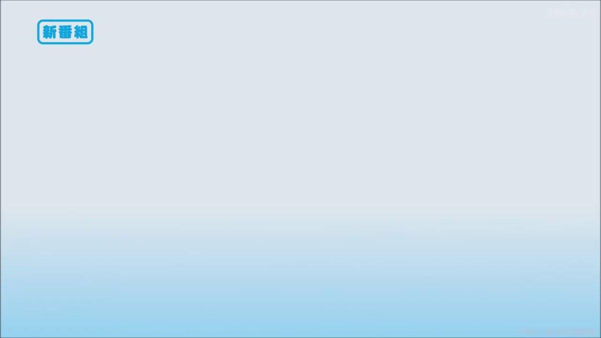 はいふり(プロダクションアイムズ)海上の保安について学ぶ女子校を舞台としたオリジナルアニメ!「ブルーマーメイド」となるた