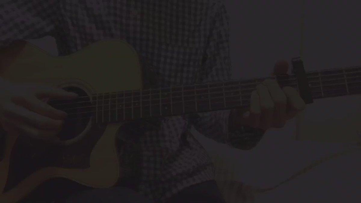 『明日への手紙/手島葵』 #30秒弾き語り https://t.co/ACzjKgSlyP