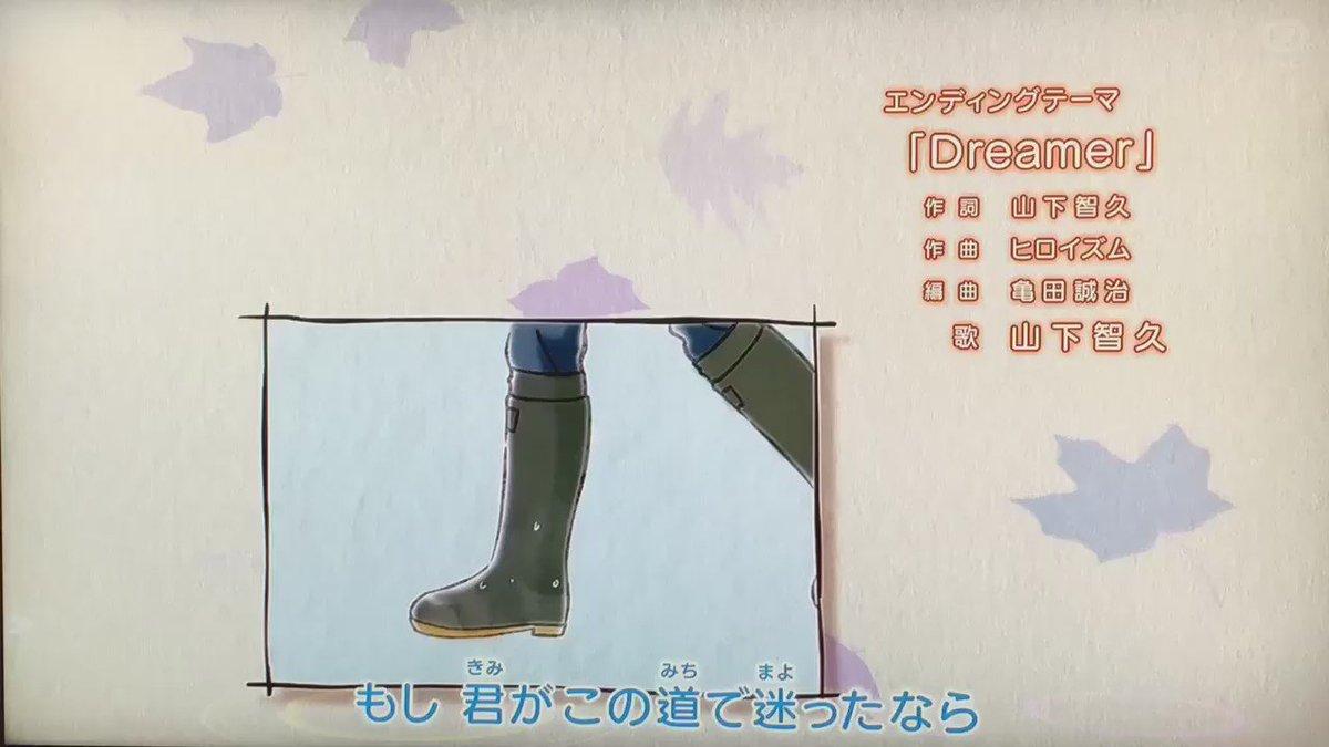Dreamer流れてるよ♡ステージで歌い踊る智久君のDreamerが聴けると思うとムーコも違って見えるw違うか!wムーコ