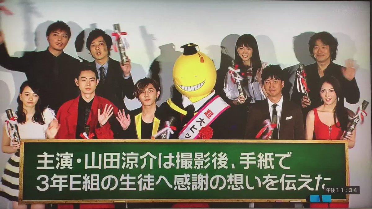 撮影後、手紙で3年E組の生徒に感謝の想いを伝える座長山田涼介の愛情。溢れすぎてる。素敵だよ。山田くん。暗殺教室はみんなに